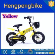 cool design child bike & mountain bike multi speed for boy and girl