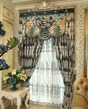 one panel jacquard curtain with different shape valance