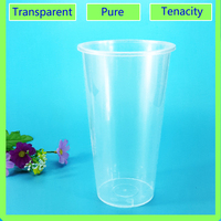 disposable cold bubble milk tea cup and plastic milk blend cup factory offer