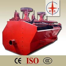 Flotation Machine for beneficiation process