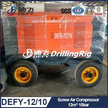 12/10 Diesel Portable Screw Air Compressor DEFY-12/10