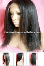 Super Density #2 Color Straight Peruvian Virgin Hair Full Lace Wigs,free shipping