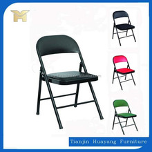 Simple Design Metal Folding Chair For Sale