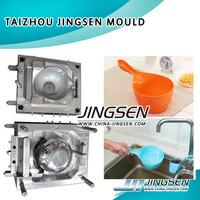 Commodity mold plastic bailer mold plastic water scoop mold