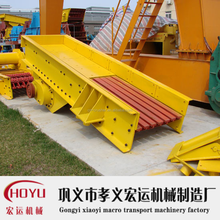 China long working time Vibrating Grizzly Feeder in sand-making production line