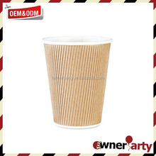Hot Drinking Disposable Corrugated Paper Cup