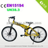 shuangye 2013 extended edition design used electric bicycle hub motor