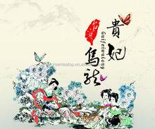 Chinese Imperial Slimming Tea /Chinese Shengchen Teatox Fat Reduce /Detox Slimming Beauty Tea 20 tea bags /box