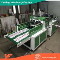 hdpe bag making machine