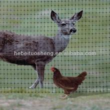 High Quality Easy Gardener Deer Block Netting(TUOSHENG Brand )