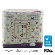 Easy pull stick sanitary napkin pouch