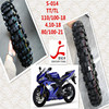410 18 rear tire off road motorcycle tire china motorcycle parts