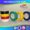 insulation black adhesive tape