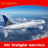 air transport from china to Male Maldives ------ vera SKYPE:colsales08