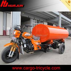 HUJU 250cc wholesale tri motorcycles