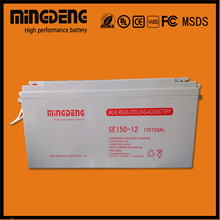 VRLA MF Lead acid battery 12V 200ah AGM deep cycle battery