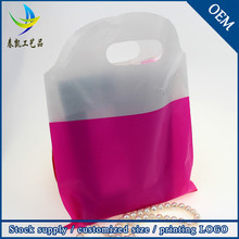 2015 Online Shopping Hong Kong Clear Plastic Bag For Clothes Clothes Packing Bag
