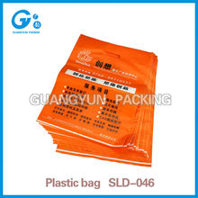 Wholesale plastic bag with printing plastic packing bags for granola bar