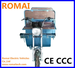 China Manufacturer ! Romai three wheel motorcycle with dynamo 48v