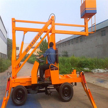 12M towable boom lift/mobile working lift table/boom lift equipment