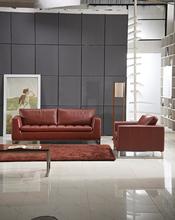 Factory Price High Quality Sofa Set Leather Genuine SF-071