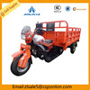 Cargo Tricycle 250cc Three Wheel Motorcycle For Sale