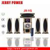 JERRY speaker music player mini professional speaker, harman kardon speaker