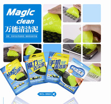 New arrival Slimy Gel+Silicon gel Material customized cell phone cleaner