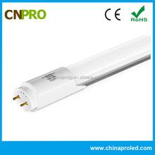 intelligent motion sensor led tube 1200mm