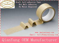 One Sided Adhesive Paper Tape/Kraft Paper Gummed Tape