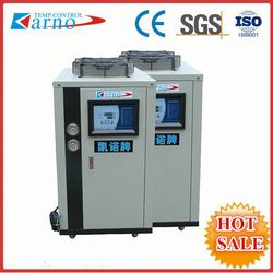 Plastic factoryair cooled chiller for sales