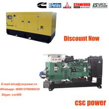 2015 Trade Assurance 50kva silent with cummins engine diesel generator set