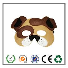 Cute Party Decor Dog Mask!!! Felt Kids Mask from Supplier RUI YUAN