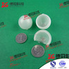 Made In China Low Price LED Injection Parts Lamp Cap