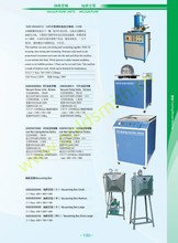 vacuum pump units 15 liters,JAPAN vacuum pump mixing and vacuuming,lost wax casting machine
