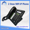 Hot sell now 2015!!! SK622W 2 lines desk phone gsm desk phone/desktop wifi ip phone/wifi sip desk phone