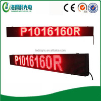 Best selling red P10 single line LED text display