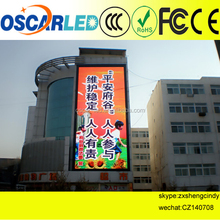 alibaba trade assurance china supplier full color p10 hd xxx video led display