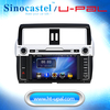 """Car DVD GPS Navigation System for Toyota Prado 2014 with MP3/MP4 player, Radio tuner, Bluetooth-enabled and 8"""" touch screen"""