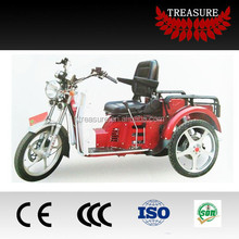 recumbent tricycle adult pedal car