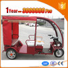 competitive three wheel 4 passengers tricycle