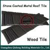 /p-detail/tuiles-du-portugal-bardeaux-de-toiture-m%C3%A9tallique-tile-prix-%C3%A0-guangzhou-500003010305.html