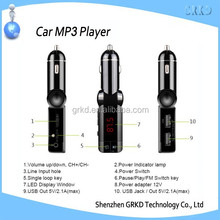 car mp3 player with wireless fm transmitter with LED screen