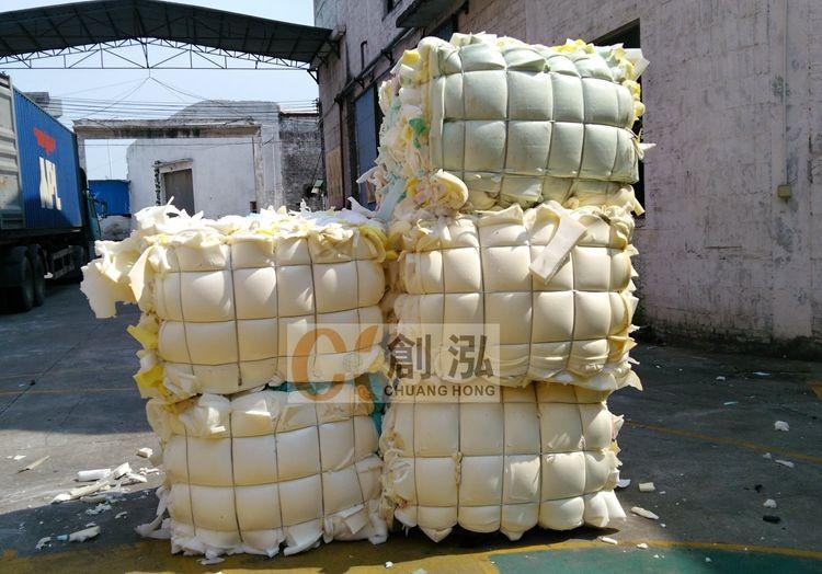 chuanghong waste scrap foam 42.jpg