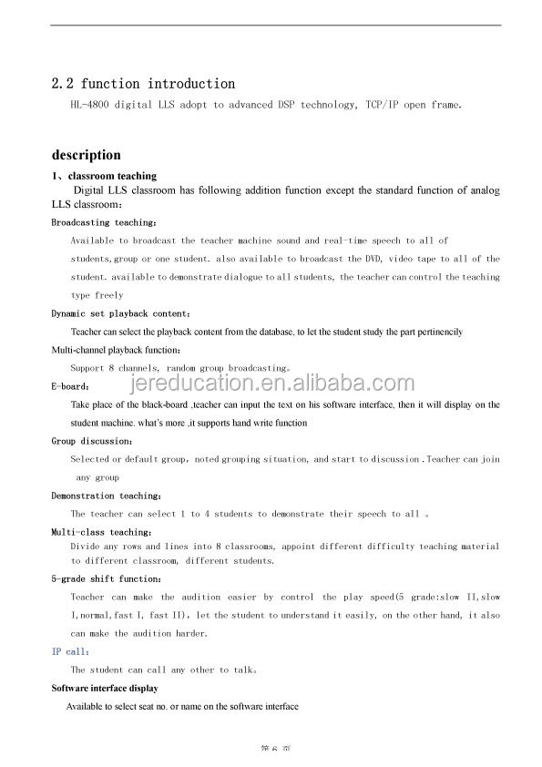 HL4800 product profile-4.jpg