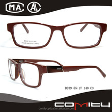 2015 New Design Top latest optical wide frames picture