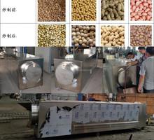 electric roaster machine DYC-300 continue roaster for sunflower seeds, waluts, soybean, pecan, pine, buckwheat, barley