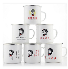 Custom Souvenir Printing Enamelware Coffee Mug
