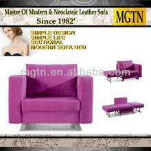 Wholesale Modern Fabric Sofa Collection Ikea Sofa Bed P104