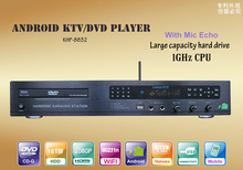 27850 Vietnamese&English songs include 4TB HDD + All-in-one Android KTV home jukebox karaoke system DVD player + TV